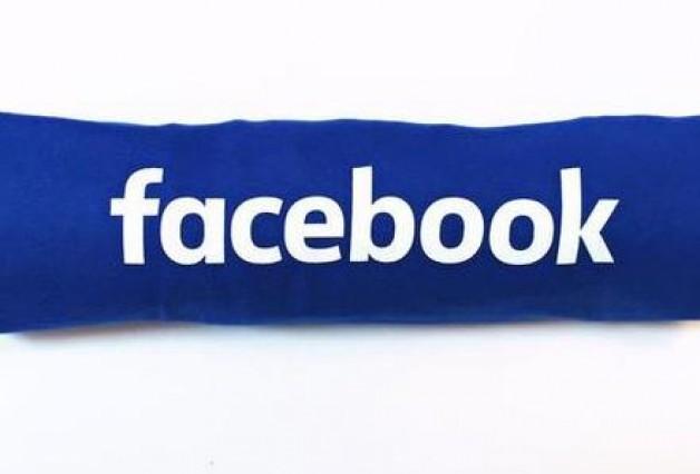 Facebook'un yeni hedefi çok iddialı!