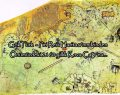 Piri Reis Haritası'nın İzinden…