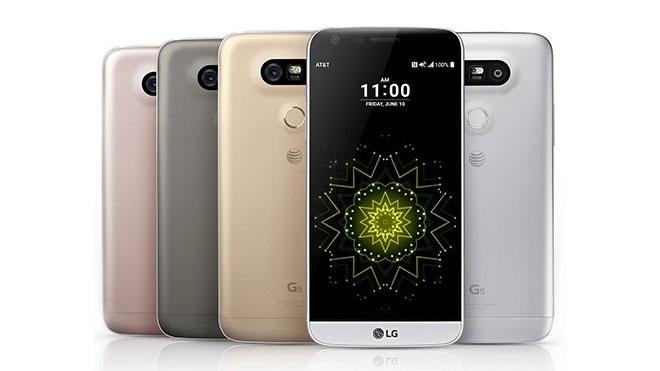 LG G5 SE resmi olarak tanıtıldı