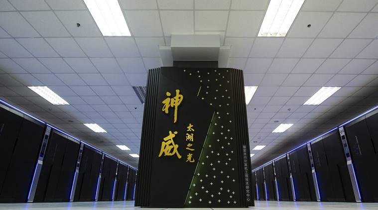 İşte dünyanın en güçlü bilgisayarı