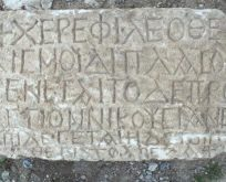 Bizans dönemine ait yazıt bulundu