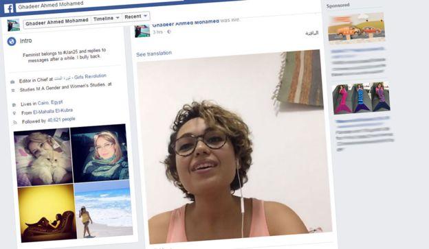 İnternette şantaja direnen cesur kadınlar