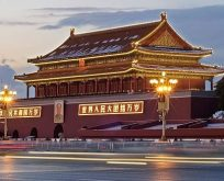 Çin'de Türk yılı etkinlikleri