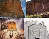 Eskişehir Yazılıkaya'daki Midas Anıtı yıldız geçidi olabilir mi?